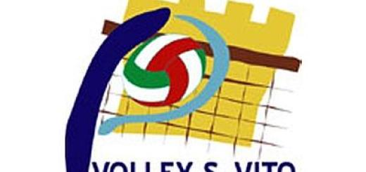 logo_volley_sanvito-400x3001